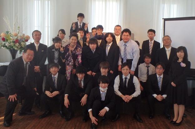 平成27年度 卒業式・祝賀パーティーが行われました